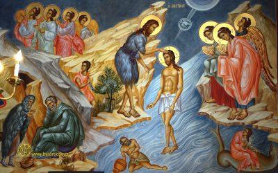 Le baptême du Seigneur une des trois épiphanies