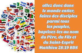 LE DON DE LA FOI – PAUVRES DE NOUS : des textes de Lacroix en cette octave de Pâques